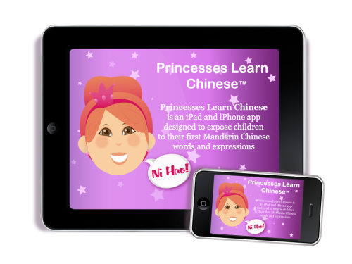 princesses learn CHinese