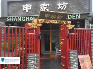 Shanghai Tea Garden 1