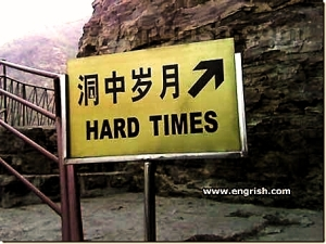 Hard Time Sign