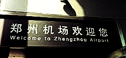 Welcome Zhengzhou Airport